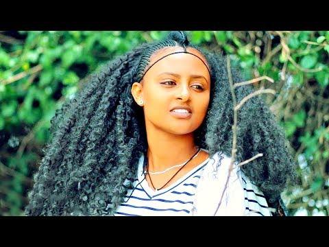 Mule Rootz - Enwerared | እንወራረድ - New Ethiopian Music