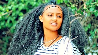Mule Rootz - Enwerared   እንወራረድ - New Ethiopian Music 2018 (Official Video)