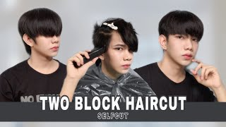 TwoBlock Haircut Tutorial | SELFCUT in Home