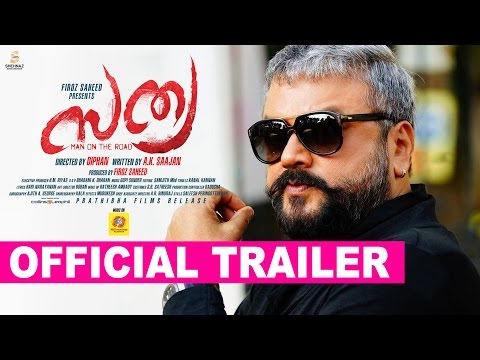 Sathya Malayalam Movie Official Trailer - Jayaram, Roma, Parvathy Nambiar