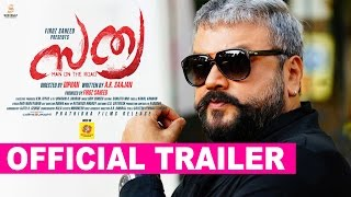 Official Trailer of Sathya