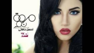 تحميل اغاني مروة نصر - أهم يوم / Marwa Nasr - Aham Youm MP3