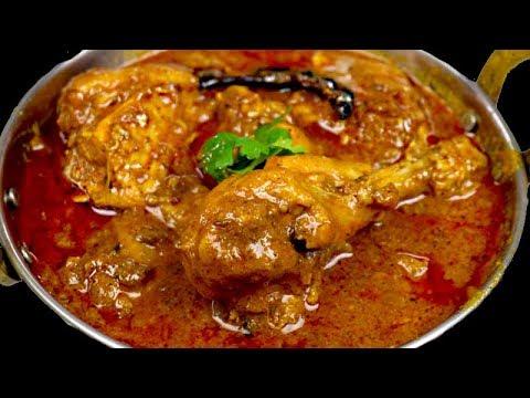 जब जानेंगे इतनी आसान Chicken Curry का राज़ तो बनाएंगे घर पर आज  Indian Chicken Curry Beginners Recipe