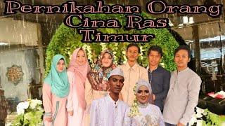 preview picture of video 'Pernikahan sahabat '