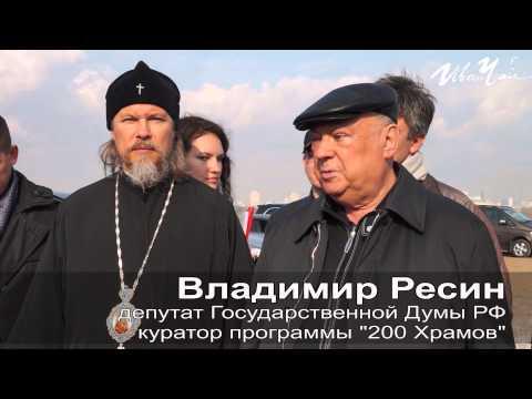 Храмы крыма епархия