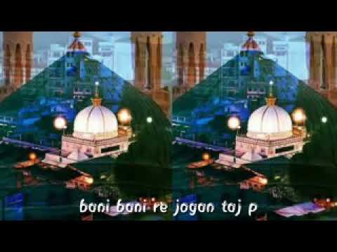Taj Piya ki jogan... Baba Farid status