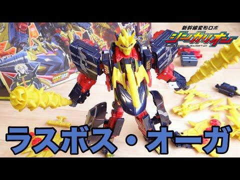 8/1発売!【最速レビュー】3モード変形を完全再現!DX103 ブラックシンカリオンオーガ!