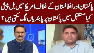 Is US Going to Impose Sanctions on Pakistan? | Kal Tak with Javed Chaudhry | Express News | IA2I