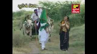 NIdhi Dholakiya | Maa Randal No Jaykar | Randal   - YouTube