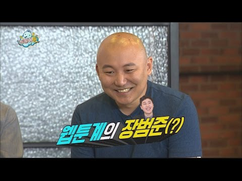 [Infinite Challenge] 무한도전 - introduction 'bring with god' 20160604