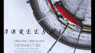 Abreeshi | فرقة حوار - ZAR تحميل MP3