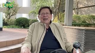 閒話豪華郵輪的歷史和經濟 其實遊輪要點樣先好玩?〈蕭若元:書房閒話〉2020-02-22