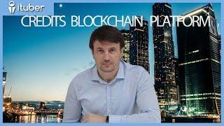 Анонс Презентации и Митапа Credits Blockchain Platform с CEO Игорем Чугуновым, Москва, 25 октября