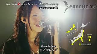 Aqua Timez x Haruna (SCANDAL) - Alones Sub Indonesia