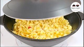 Как просто и вкусно приготовить МАКАРОНЫ