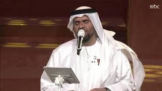 """تحميل اغاني حسين الجسمي وأغنية """"الليل وحشة"""" MP3"""