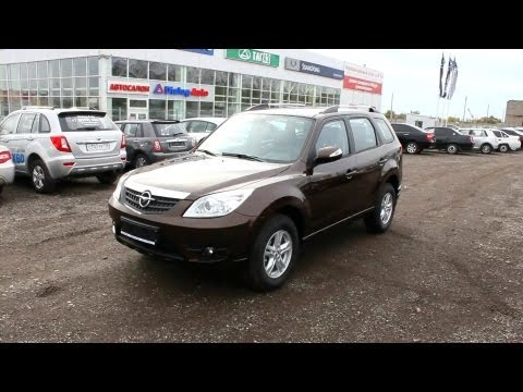 2013 Haima 7. Start Up, Engine, and In Depth Tour.