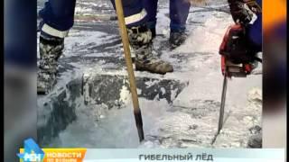 Автомобиль ушёл под воду на Байкале. Один человек погиб