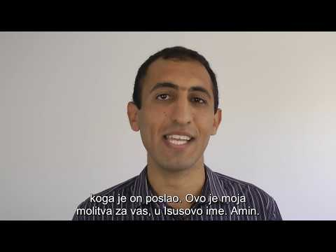 Uvodna poruka: Nader Mansur