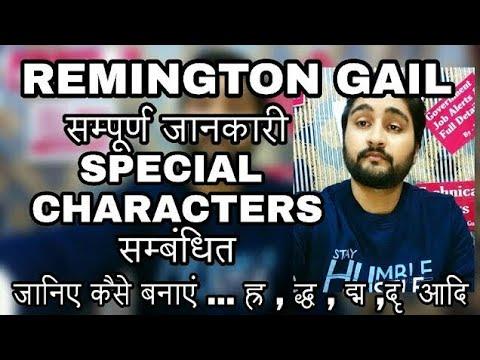 typing-master-hindi-remington-keyboard-download-videos