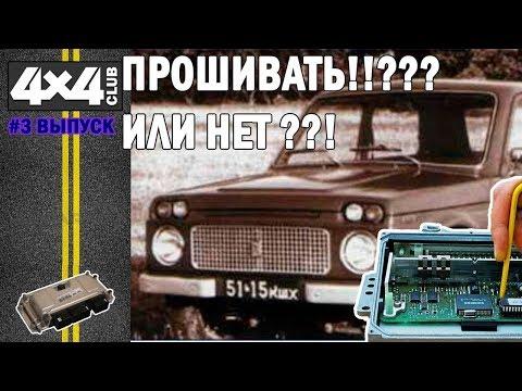 Фильм амулет 2013 г