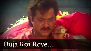 Duja Koi Roye - Anil Kapoor - Juhi Chawla   - YouTube