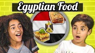 KIDS EAT EGYPTIAN FOOD | Kids Vs. Food