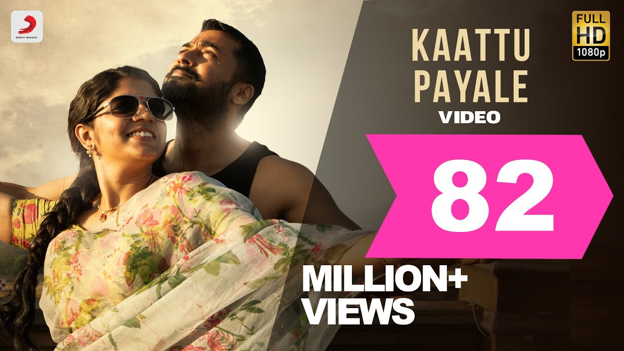 Kaattu Payale Lyrics - Soorarai Pottru Full Song Lyrics | Suriya, Aparna | Lyricworld