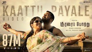 Soorarai Pottru - Kaattu Payale Video | Suriya, Aparna | G.V. Prakash Kumar | Sudha Kongara