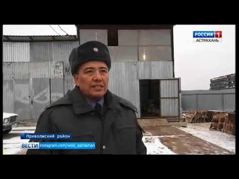 Об уничтожении запрещенной к ввозу продукции в Астраханской области