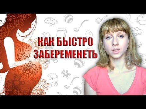 Бады для мужчин для потенции в москве