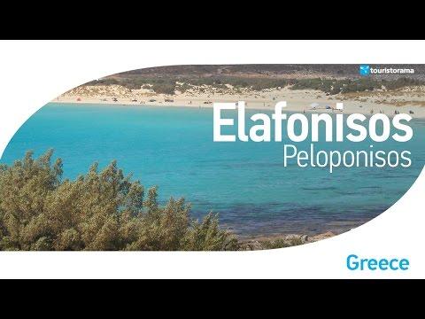 Ένα βίντεο για την Ελαφόνησο από το Touristorama