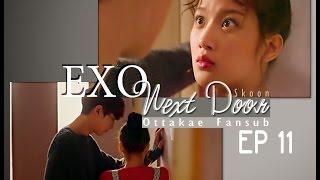 مجنون رسمي - EXO next door