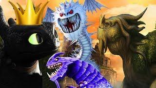 🔥ЛЕГЕНДАРНЫЕ ДРАКОНЫ🔥 Как приручить дракона 3🔥БАТЛ ДРАКОНОВ💥