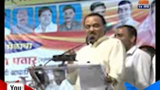 Zee24Taas: Ajit Pawar Speech In Maval