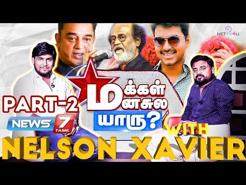 Secrets Behind Rajni, Kamal & Vijay In Makkal Manasula Yaaru : Interview with News7 Nelson Xavier #2