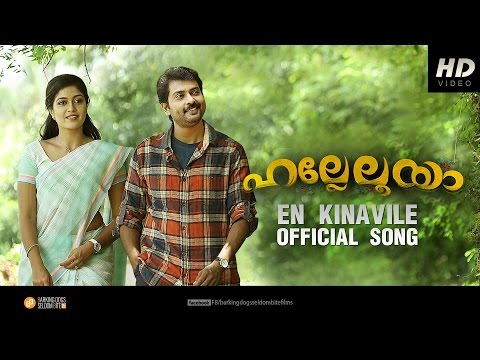 En Kinavile - Hallelooyya Malayalam movie song