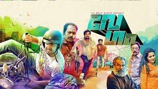 Malayalam Full Movie HD