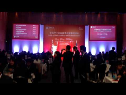 Представяне на EКО4 на китайския пазар