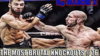 THE MOST BRUTAL UFC KNOCKOUTS COMPILATION # 76 BELLATOR MMA 2017  САМЫЕ ЖЕСТОКИЕ НОКАУТЫ