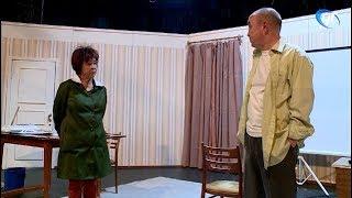 В Новгородском театре драмы очередная премьера