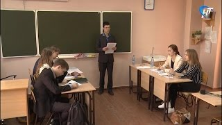 В гимназии «Исток» завершилась интеллектуальная игра «Дебаты»