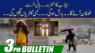 3pm News Bulletin    16 July 2021    City 41