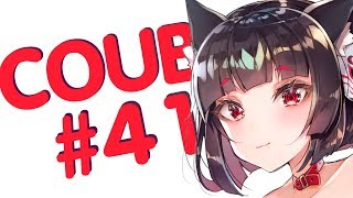 Best Coub #41 Лучшие Приколы За Неделю/ Cool Coub / Mega coub / Anime / Anime Сoub