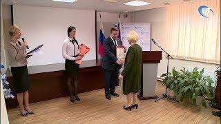 Лучшие сотрудники регионального Росреестра получили награды и поощрения