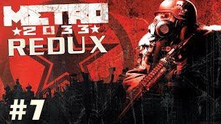 Прохождение Metro 2033 Redux /7 серия/ Новый план