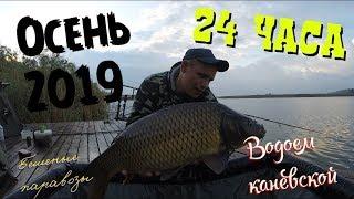 Рыбалка в краснодарском крае каневском районе