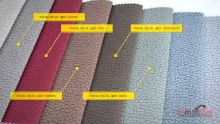 Мебельная ткань Delta Арт.: MT-00029