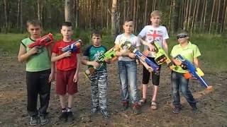 Нёрф БИТВА на Русском:Спасение  2:NERF  Hostage  2