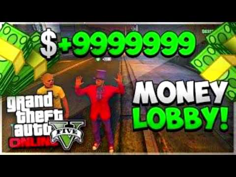 GTA 5 Online: Massive Money Hacked Lobby - God Mode XBOX360 (GTA 5